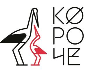 Фестиваль короткометражного кино «Короче»