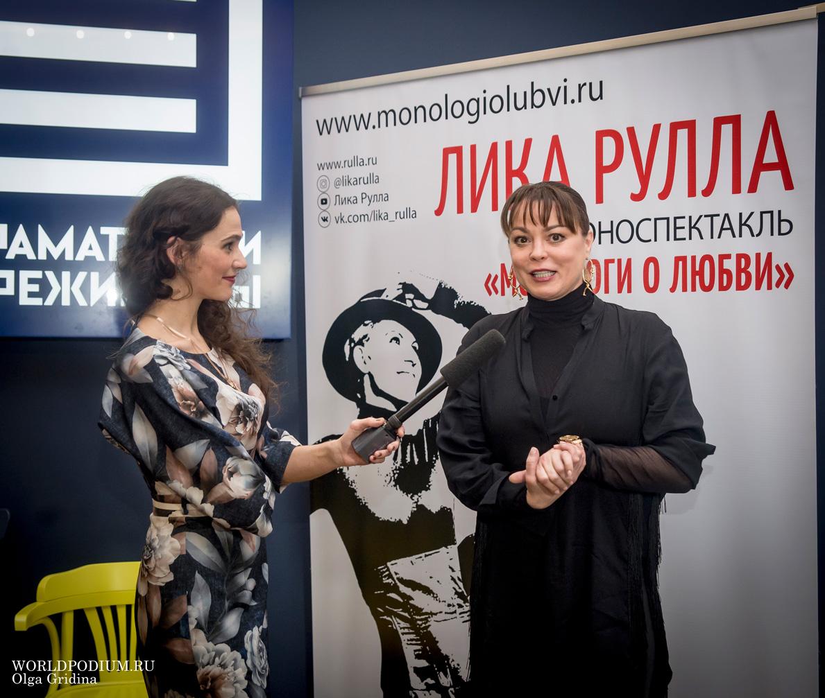 Наталья громушкина и ее дети фото