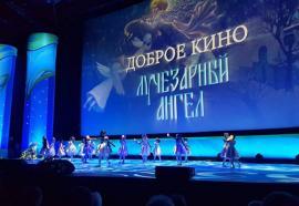 «Домисольки» на закрытии кинофестиваля «Лучезарный Ангел»