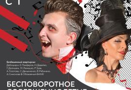 """Театр МОСТ завершает 21-ый сезон грандиозным безбашенным квартирником """"Бесповоротное совершеннолетие. Лето 21+"""""""