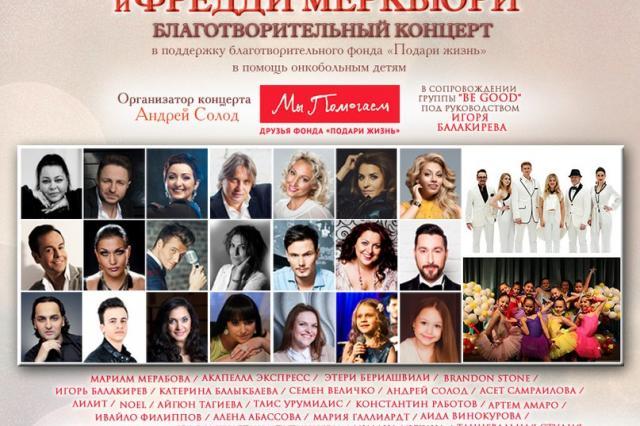 12 мая в арт-клубе «ДуровЪ» состоится благотворительный концерт