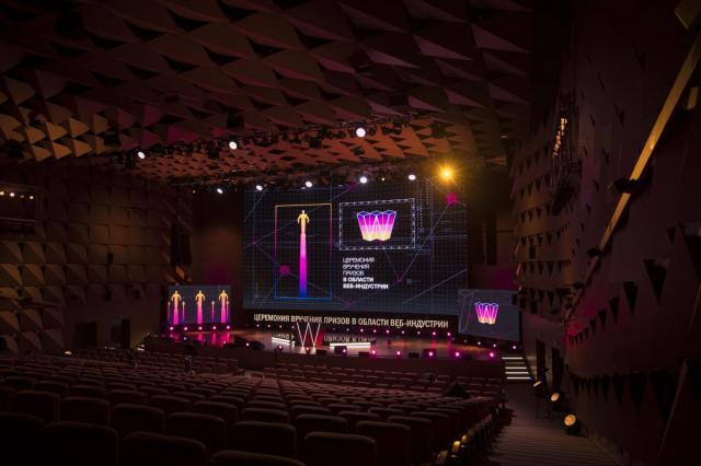 Создатели онлайн-шоу смогут претендовать на главную российскую премию в области веб-индустрии