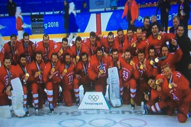 Сборная России по хоккею завоевала золото Олимпиады