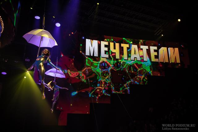 Премьера музыкально-циркового шоу «Мечтатели» на сцене Vegas City Hall