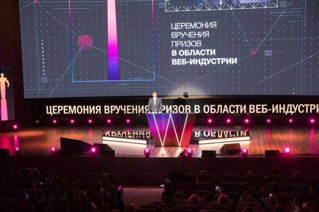 Сериалы с Прилучным и Гуськовым, «Норд-Ост» Гордеевой и Apple TV+ номинированы на российскую веб-премию