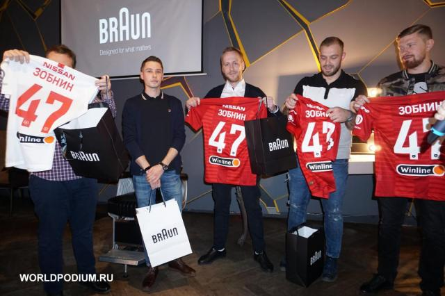 Немецкий бренд Braun представил обновленную линейку премиальных электробритв