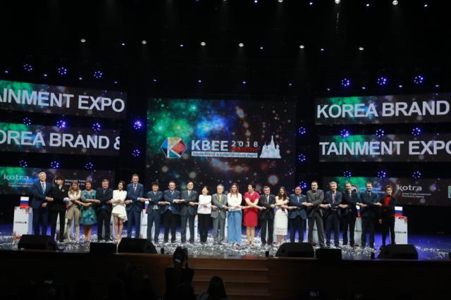 В Москве прошла выставка корейских товаров KBEE 2018