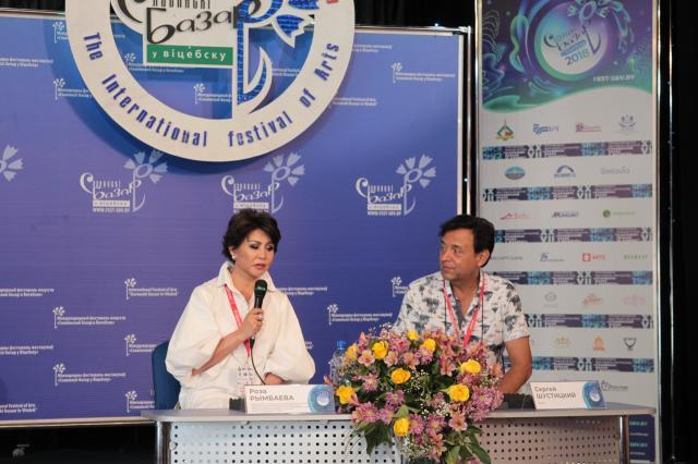 Роза Рымбаева поделилась с журналистами самым сокровенным