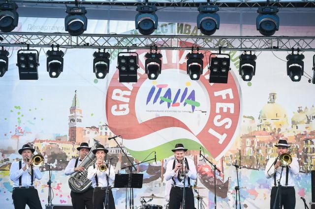 Фестиваль Италии/Grand Italia Fest снова приходит в Москву