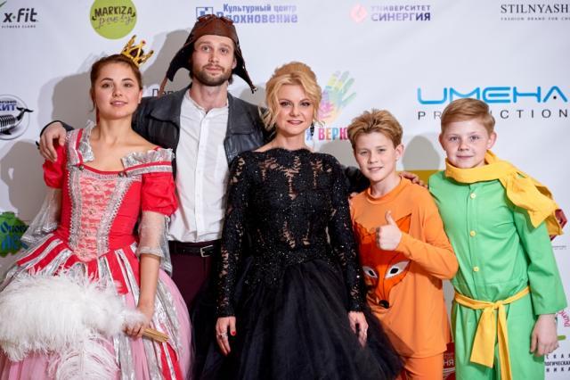 В Москве прошел ежегодный Благотворительный фестиваль «Я верю»