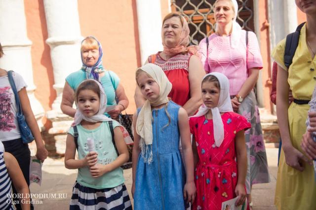 День города Москвы вместе с Институтом Современного искусства