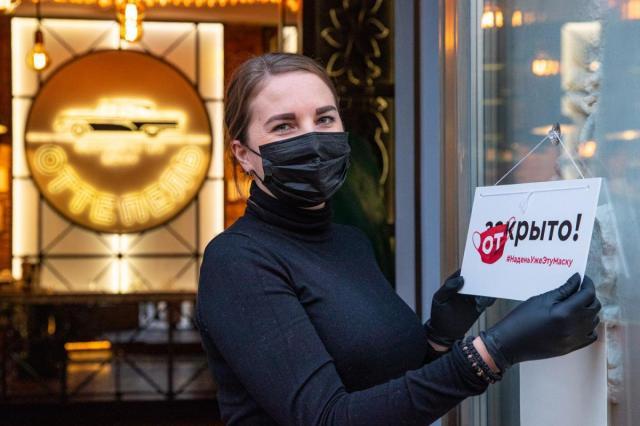 ВДНХ присоединилась к акции «Надень маску и живи открыто»