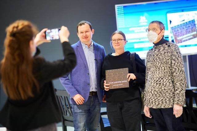 На ВДНХ состоялась презентация книги «Наше дорогое метро»
