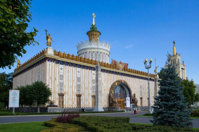 День Крещения Руси отметят на ВДНХ