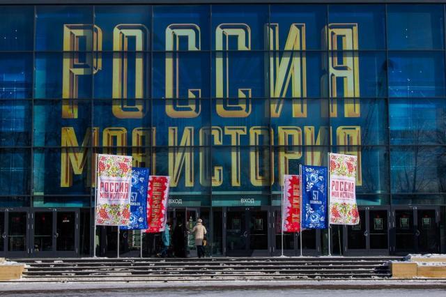 В историческом парке «Россия — моя история» появилось 100 новых экспонатов