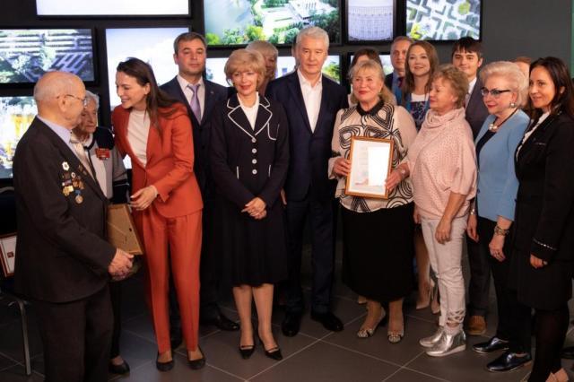 Мэр Москвы наградил ветеранов и коллектив ВДНХ