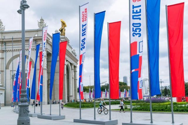 На ВДНХ отметят День флага России