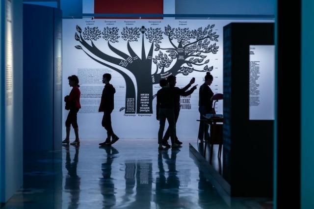 Гордон покажет новый музейный экспонат Центра «Слово» на ВДНХ