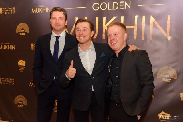 Московский Губернский театр отметит свой 6-й день рождения вручением премий «Golden Mukhin»