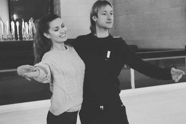 Виктория Боня и Евгений Плющенко стали парой на льду