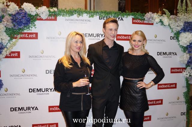 Demurya Fashion Cocktail прошел в Intercontinental