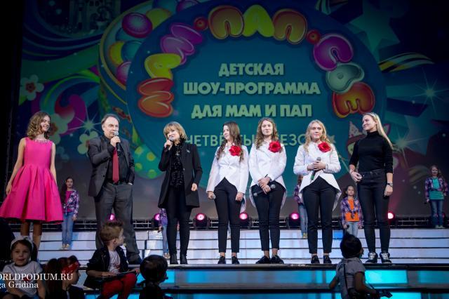 «МамПапСье» -  «Радуга чудес» театра «Домисолька»!