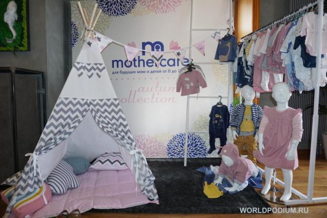 Mothercare представляет новую коллекцию My K