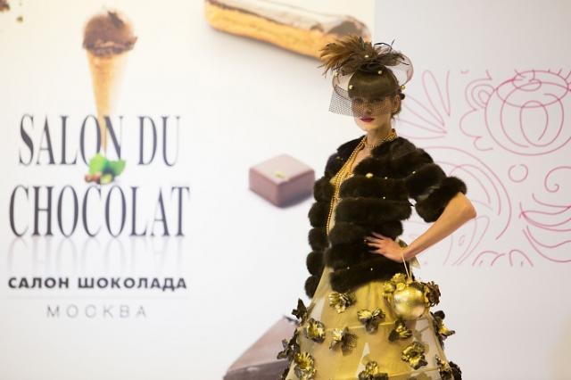 В Москве завершился Пятый Салон Шоколада