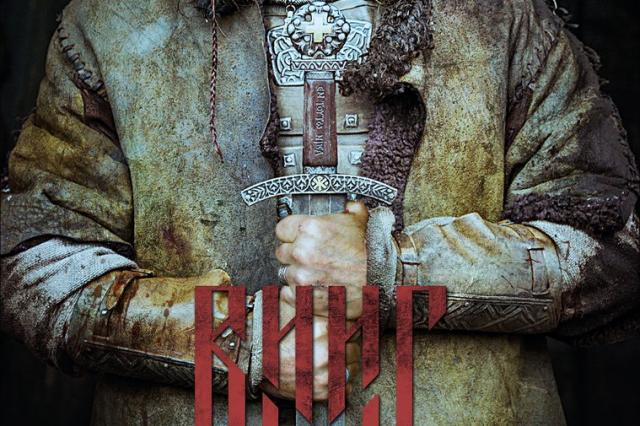 Представлен тизер-постер одного из самых ожидаемых фильмов этого года  - «ВИКИНГ»