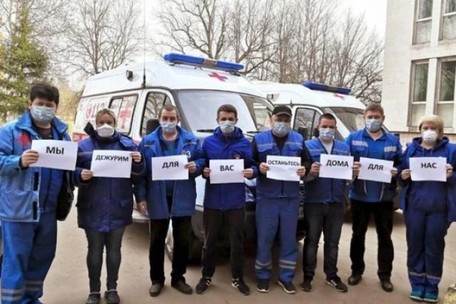 """День Сотрудников Службы скорой медицинской помощи: """"Белые халаты, вечные солдаты, Вы за жизнь простую бьётесь до конца!"""""""