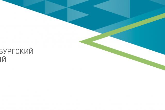 Петербургский международный культурный форум 2018 года объявил о начале регистрации участников