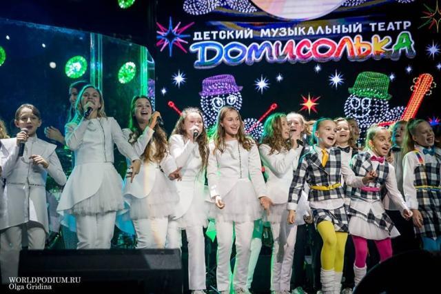 Итоги VII Московского открытого фестиваля детского и юношеского творчества «БЛЮЗ БЕЗ ГРАНИЦ»