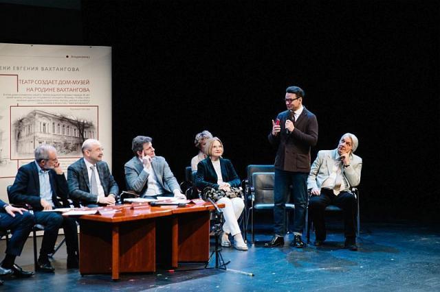 «Дом-музей Евгения Вахтангова во Владикавказе»: пресс-конференция, посвященная созданию культурного центра