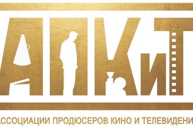 Вручены награды Ассоциации продюсеров кино и телевидения