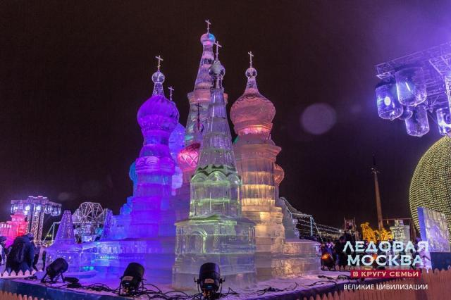 В столице в четвертый раз проходит фестиваль «Ледовая Москва. В кругу семьи»