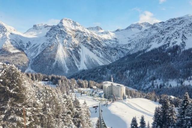 AROSA SLALOM - российско-швейцарский туристический выставочный проект