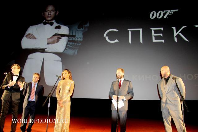 """Премьера нового фильма о легендарном суперагенте Джеймсе Бонде- """"007: Спектр"""""""