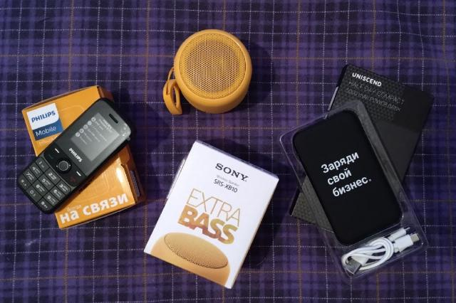 Идеи бюджетных hi-tech подарков