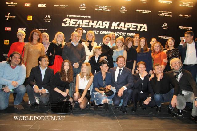 В Пекине и Сиане пройдет фестиваль российского кино