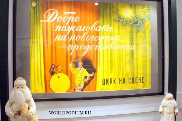 """""""Новогодняя коллекция Александра Олешко"""" -""""Машина времени"""" в историю и традиции Нового года!"""