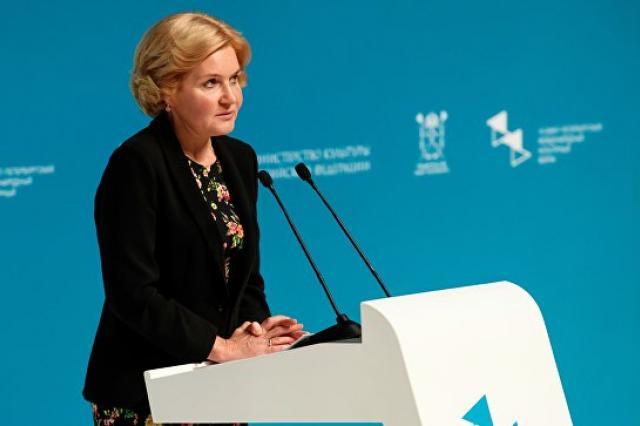 Голодец: политическая ситуация в мире не отражается на сфере культуры в РФ
