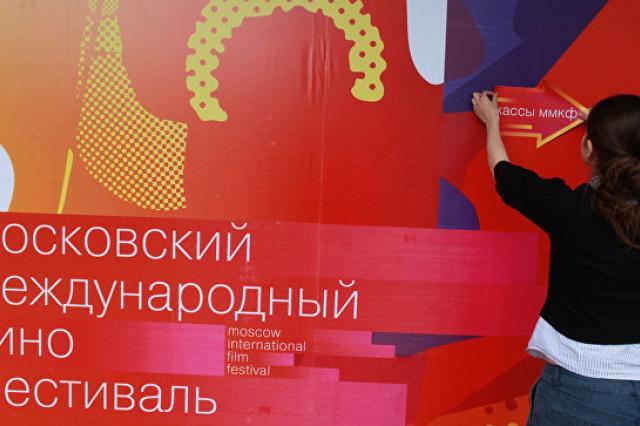 """Фильмы """"Ню"""" и """"Царь-птица"""" представят Россию в конкурсной программе ММКФ"""