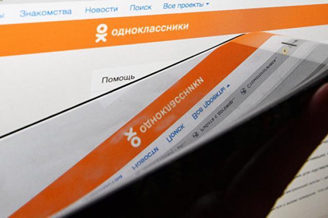 """""""Одноклассники"""" запустили видеозвонки с подключением до 100 собеседников"""