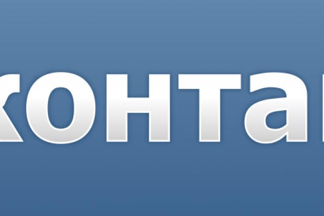 «ВКонтакте» заблокирует половину пользователей по «щелчку Таноса»