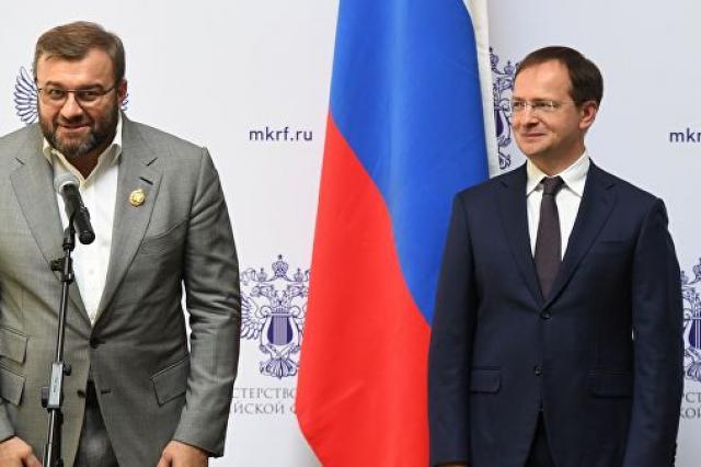 Мединский вручил награды Ходченковой, Пореченкову и Куценко