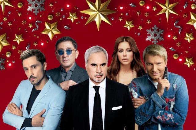 Праздничный концерт «Русское Рождество» в Кремле!