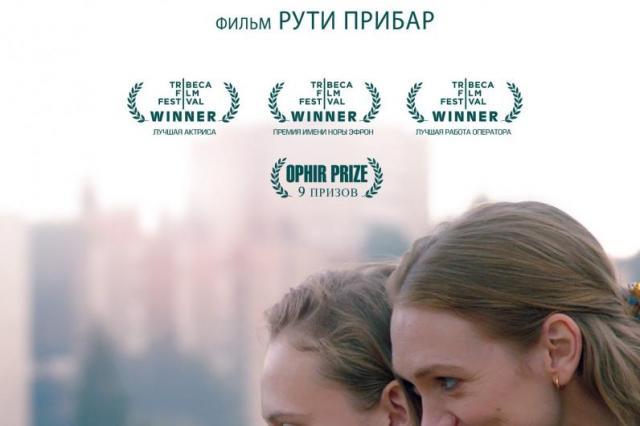 """Премьера фильма """"Ася"""" состоится 23 апреля на 43-м Московском международном кинофестивале"""
