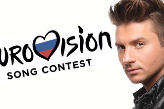 Сергей Лазарев будет представлять Россию на «Евровидении»