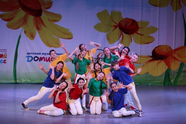 VII Международный конкурс-фестиваль детского и юношеского творчества «Цветик-Семицветик»