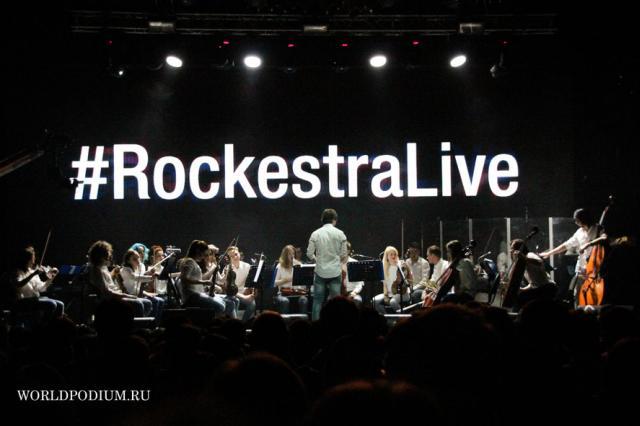 В Москве прошел концерт симфонического шоу Rockestralive